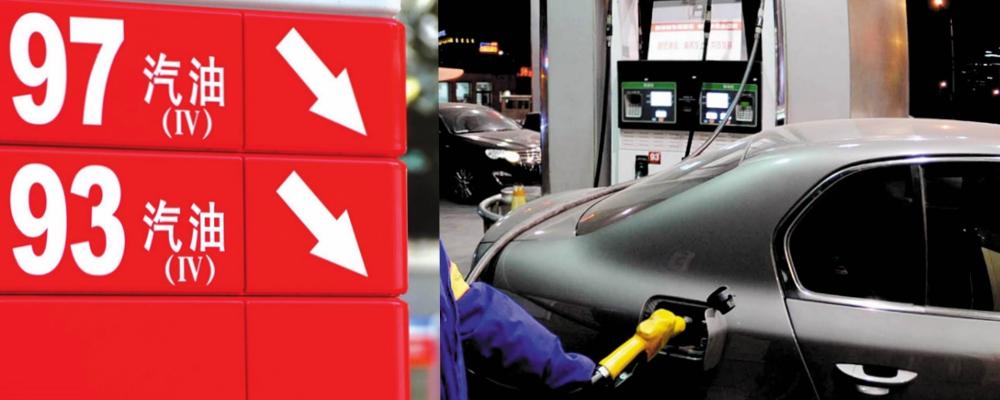[视频]我国成品油价格有望迎来年内第五次上调