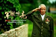 【军歌嘹亮】志愿军老兵崔仁义:重伤不叫苦 轻伤不下火线