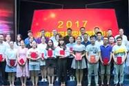 红网表彰抗洪救灾先进集体和个人 40件作品获奖