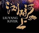 长沙首台大型田园实景情境演出《浏阳河上》正式开启常态化演出(已结束)