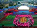 红直播 | 9月20日8点30:湘西土家族苗族自治州建州60周年庆祝大会