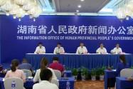 【全程回放】湖南省迎接党的十九大系列新闻发布会:全省科技创新及成果转化成就
