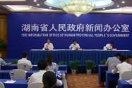 【全程回放】湖南省迎接党的十九大系列新闻发布会:全省环境保护和环境治理工作成就
