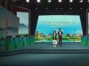 《湖南省实施<旅游法>办法》法律知识总决赛