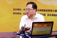 陈文浩做客红网法治访谈:法律必须被信仰