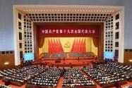 中国共产党第十九次全国代表大会开幕会(全程回放)