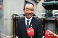 【党代表热议报告】陆新华:加快矿山企业转型绿色发展