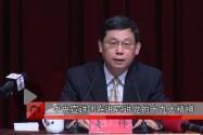 中央宣讲团在湘宣讲党的十九大精神