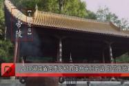 2017湖南省冬季乡村节落户永州宁远 引领旅游新风尚