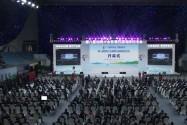 11月22日第八届湘商大会郴州开幕 许达哲出席开幕式并讲话