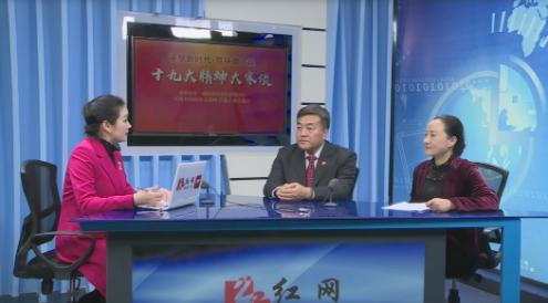 新方位:中国特色社会主义新时代
