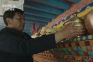 [视频]《西藏时光》纪录片第一集《家园》
