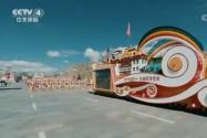 [视频]《西藏时光》第三集:舞者