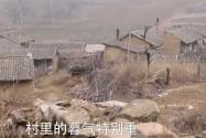 """【十九大代表风采】房瑞标:两年整村脱贫,这位驻村""""第一书记""""有啥秘笈?"""