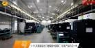 1-11月湖南进出口增幅居全国第二 机电产品约占一半