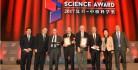 [视频]五位诺奖得主齐聚上海 论道全球科技前沿
