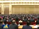 [视频]中央农村工作会议在北京举行 习近平作重要讲话