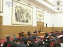 [视频]汪洋出席全国扶贫开发工作会议