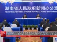 2017年湖南省食安办查处校园及周边食品安全违法案件1672起