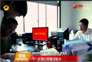 [奋斗吧 新湖南]热议省纪委全会精神 夺取反腐败压倒性胜利