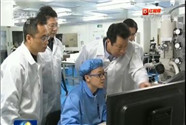 """[视频]""""西迁精神"""":薪火相传 奋进新时代"""