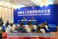 2017年湖南金融机构贷款余额增速达全国第四 金融扶贫站覆盖全省贫困村
