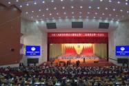 【全程回放】湖南省政协十二届一次会议第二次全体会议