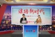 【嘉宾访谈】政协委员肖笑波:成立文化小分队 带上艺术与使命走进村庄