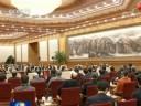 [视频]李克强同在华外国专家举行新春座谈会