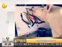 """[视频]一头猪画画卖100000元 画风堪称猪届""""毕加索"""""""