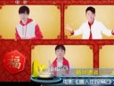 [视频]电影《唐人街探案2》发布新春拜年歌MV