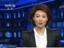 [视频]习近平与越共中央总书记阮富仲互致新年贺信