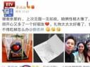 """[视频]蔡依林 李冰冰收获""""跨界友谊"""""""