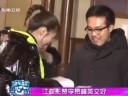[视频]江疏影赞李易峰英文好 春晚同台合作很紧张