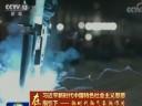 【在习近平新时代中国特色社会主义思想指引下——新时代 新气象 新作为】吉林:以创新引领老工业基地振兴