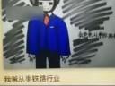 [视频]黑龙江:15张画作演绎春运父女情