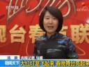 [视频]2018年央视狗年春晚 大红灯笼飞起来 春晚舞台亮起来