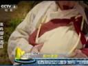 """[视频]新片速递:《西游记女儿国》发布""""好幸福""""版MV"""