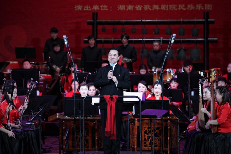 民乐贺新春 红火中国年:《春江花月夜》