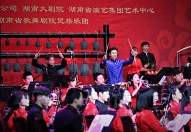 民乐贺新春 红火中国年:《龙跃东方》