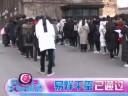 """[视频]易烊千玺已通过""""中戏""""初试"""