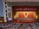 【全程回放】十三届全国人大一次会议开幕会
