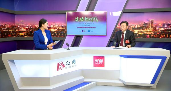 【建功新时代】全国人大代表刘志仁:开放的郴州以生态及营商环境拥抱海内外投资者