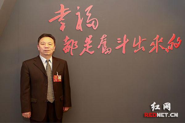 """【建功新时代】全国人大代表刘和生:以""""壮士断腕""""决心还洞庭一湖清水"""