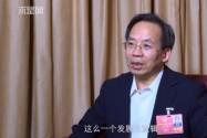 刘尚希:政府工作报告体现了以人民为中心的发展思想