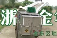 """中国微故事:我家的""""网红""""垃圾桶"""
