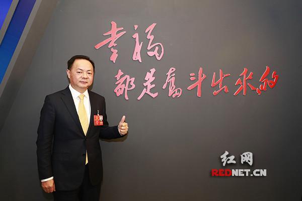 【建功新时代】全国人大代表郑建新:衡阳不可再等待了 要想方设法把实体经济抓上来