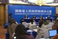 """湖南省环境保护工作职责2018版""""一规定一办法""""来啦!"""