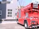 [视频]我国自主研发导弹消防车 一发炮弹价值三万人民币