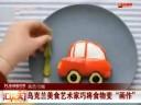 """[视频]乌克兰美食艺术家巧将食物变""""画作"""""""